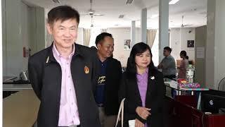 [รายการมากกว่าเที่ยว] ม.นครพนม จับมือ มหาวิทยาลัยดังของเวียดนาม แลกเปลี่ยนนักศึกษา อาจารย์ ผลงานวิจัยและทำหลักสูตรร่วมกัน