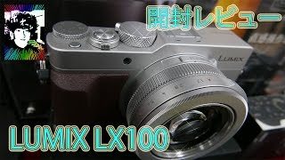 getlinkyoutube.com-Panasonic LUMIX LX100 開封
