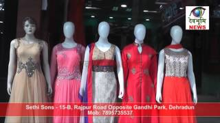 Upto 50% off at Sethi Sons, Rajpur road, Dehradun