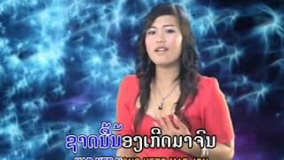 getlinkyoutube.com-ແມ່ອ້າຍຕິນ້ອງຈົນMaer aiy tee nong jonh / ຫຼ້າ ລູກໝາກນາວ