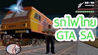 "getlinkyoutube.com-GTA SA : MOD ""รถไฟไทย"" Thailand Train EP.1"