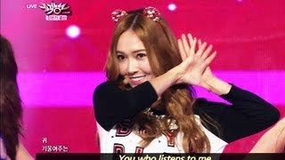 getlinkyoutube.com-Music Bank with Eng Lyrics | 뮤직뱅크 (2013.07.20)