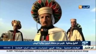getlinkyoutube.com-البيض : المواطنون يخرجون لاحياء وعدة الولي الصالح سيدي الناصر وسط تجمع جماهيري ضخم