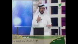 getlinkyoutube.com-الإسلام و الرق د طارق السويدان