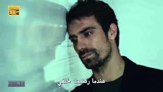 getlinkyoutube.com-نارين وفرات من ح 32 الرحمة مترجم 😍💑