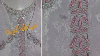 راندة العصرية مثلثاث في نصف طوق مع ام عمران - randa oum imran