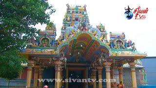 கோண்டாவில் மேற்கு கந்தர்வளவு ஸ்ரீ மகா கணபதிப்பிள்ளையார் கோவில் (காளி கோவில்) பாலஸ்தாபனம்