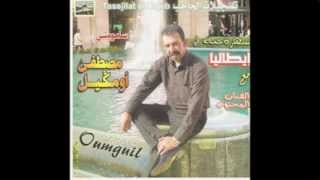 "getlinkyoutube.com-""wael grami"" Mustapha Oumguil izaydi zayedi   YouTube"