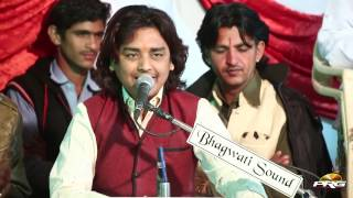 getlinkyoutube.com-Ucho Ucho Davi Tharo Devro || Anil Dewra || Sangariya Bhajan Sandhya || PRG FULL HD LIVE 2017