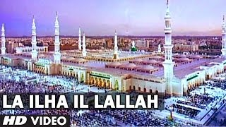 getlinkyoutube.com-La ilha il lallah Video Song | Sana-e-Rahmate Alam | Taslim, Aarif Khan