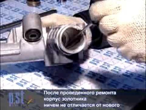 Рулевые рейки Ремонт рулевых реек в Киеве www.pst.ua