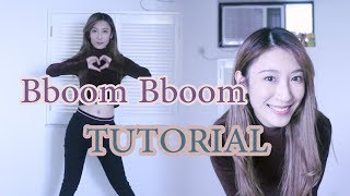 [TUTORIAL] MOMOLAND - Bboom Bboom