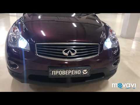 Infiniti EX 2012 г. EX25 2.5 AT (222 л.с.) 4WD Hi-tech