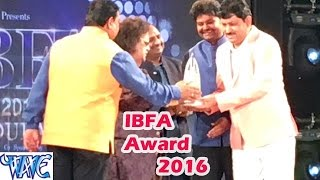 WAVE MUSIC WON BEST MUSIC COMPANY AWARD # IBFA 2016 Dubai