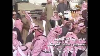getlinkyoutube.com-منقية : مطرف بن فهد الملحي السبيعي