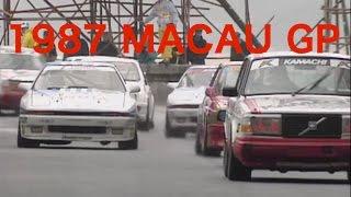 getlinkyoutube.com-MACAU GP【Best MOTORing】1987