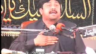 Allama FAZAL Alvi YADGAR majlis width=