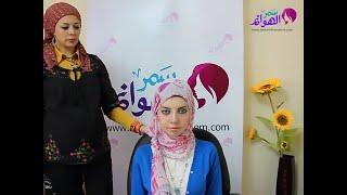 getlinkyoutube.com-سمر الهوانم .. لفة حجاب بالشيفون الملون مع ياسمين محسن