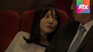 getlinkyoutube.com-야한 영화 보며 극장에서 들이대는 신소율 - 유나의 거리 12회