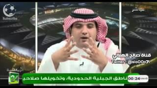 getlinkyoutube.com-مدير المركز الاعلامي في الفيصلي يرد على المريسل بعد وصف الفيصلي بالانبطاحي للهلال