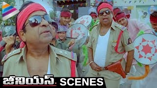 Brahmanandam Dances for Pawan Kalyan's Gabbar Singh Songs | Genius Telugu Movie Scenes | Shweta Basu