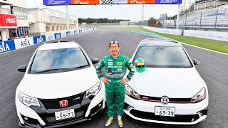 getlinkyoutube.com-【土屋圭市】HONDA CIVIC TYPE R vs Volkswagen Golf GTI Clubsports