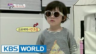 getlinkyoutube.com-The Return of Superman | 슈퍼맨이 돌아왔다 - Ep.73 (2015.05.03)