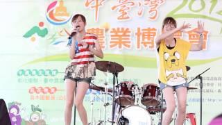 getlinkyoutube.com-20140702 演唱 陳曼青 + 跳舞 羅小白 - Don't Stop