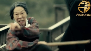 getlinkyoutube.com-おばあちゃんが敵をバッサバッサなぎ倒す本格アクション映画『 Go! Hatto 登米無双』