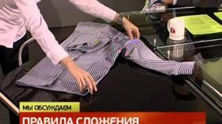 getlinkyoutube.com-Как быстро и аккуратно сложить футболку или рубашку? GuberniaTV