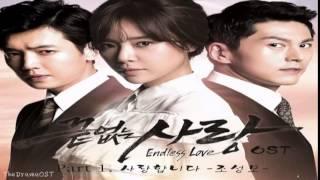 getlinkyoutube.com-Jo Sung Mo (조성모) - 사랑합니다 (Endless Love OST Part.1)
