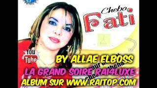 getlinkyoutube.com-CHEBA FATI 2015 ANA NGOLEK HAK