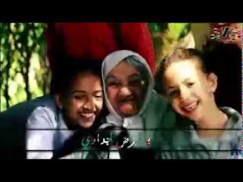 Réponse Mazal Wa9fine Pub Nedjma DZ //ZANGA CRAZY// MARANACH RA9DINE