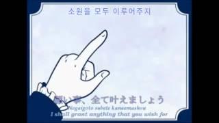 카가미네 렌-거울의 마법(자막)