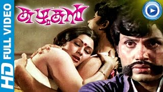 getlinkyoutube.com-Malayalam Full Movie New Releases | Kazhukan | Jayan Malayalam Full Movie [HD]