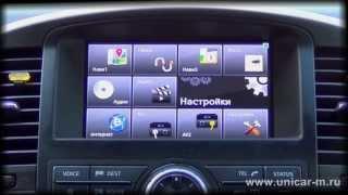 getlinkyoutube.com-ОЕМ Навигация и мультимедиа для автомобилей Infiniti\Nissan с 08TI