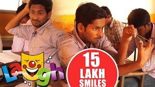 getlinkyoutube.com-Last bench - A telugu comedy short film || by kkr