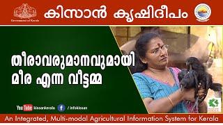 getlinkyoutube.com-success story of women farmer