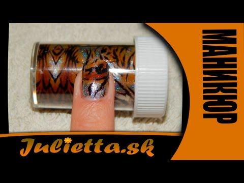 Маникюр тигровый дизайн ногтей с
