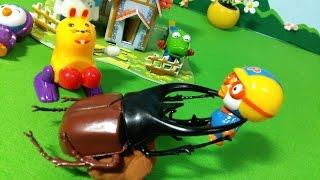 getlinkyoutube.com-강해진 뽀로로! 사슴벌레와 힘겨루기 한판! ★뽀로로 장난감 애니 ポロロとかぶと虫