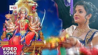Sona Singh का सबसे हिट गाना - Gheew Ke Diya - घिउ के दिया - Maai Ke Pyar Pa Ke - Bhojpuri Video Song