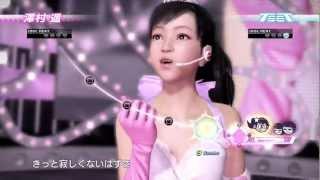 getlinkyoutube.com-[PS3] 龍が如く5 - 澤村遥 - プリンセスリーグ ファイナルラウンド