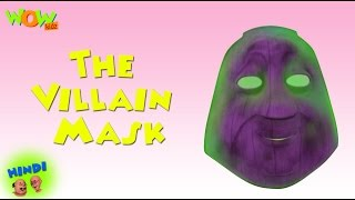The Villain Mask - Motu Patlu in Hindi WITH ENGLISH, SPANISH & FRENCH SUBTITLES