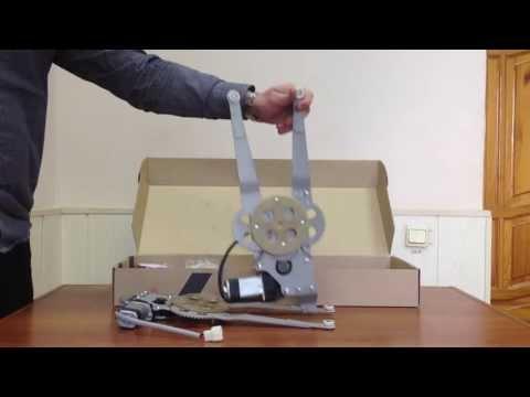 Электростеклоподъемники ГРАНАТ для Daewoo Nexia и Chevrolet Lacetti