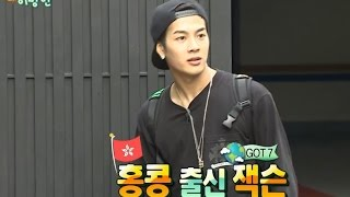 getlinkyoutube.com-【TVPP】Jackson(GOT7) - First encounter with Foreigners, 잭슨(갓세븐) - 한국에 사는 외국인들과의 첫만남 @ Hello Stranger