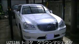 getlinkyoutube.com-トヨタ 18マジェスタ