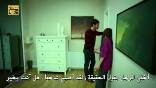 getlinkyoutube.com-نارين وفرات من ح 39 (3) الرحمة 💕نارين حامل
