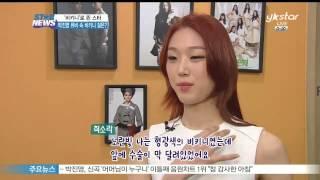 박진영 M/V 속 비키니 걸은? '비키니'로 뜬 스타
