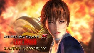 getlinkyoutube.com-Dead Or Alive 5 Last Round [PS4] - Arcade Mode - Kasumi