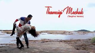 getlinkyoutube.com-Amei Lem (Da Lem) - Thamoigi Mashak official video(tangkul version)